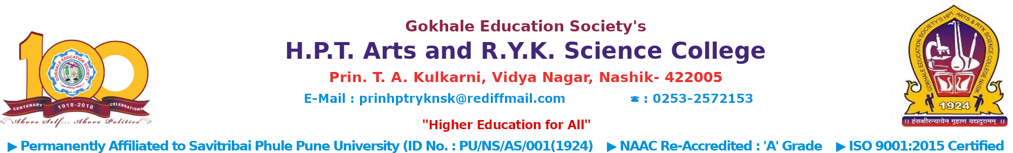 GES H.P.T. Arts and R.Y.K. Science College
